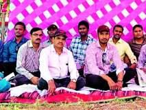 ग्रामसडक योजनेच्या कर्मचाऱ्यांचे आंदोलन