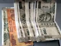परभणी : ५०० ऐवजी निघाली १० रुपयांची नोट