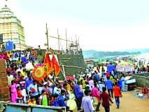 सिंधुदुर्ग : कुणकेश्वर यात्रेची तीर्थस्नानाने सांगता, भाविकांची एकच गर्दी