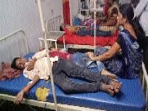एरंडीच्या बिया खाल्ल्याने हिवरगव्हाणच्या ९ मुलांना विषबाधा