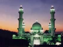 रमजान.. पवित्र महिन्याची प्रसन्न सुरुवात..