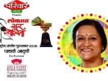 'सूर ज्योत्स्ना'चे सूर २३ मार्चला नागपुरात निनादणार