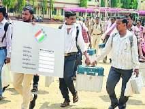Lok Sabha Election 2019; आज मतदान
