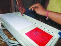 परतूर, घनसावंगी तालुक्यात आज मतदान