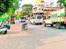 शहरात वाहतुकीच्या नियमांचे उल्लंघन