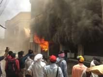अमरावतीमधील गोवर्धननाथ हवेलीला आग; चार दुकाने जळून खाक