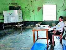 Lok Sabha Election 2019; गोपगव्हाणला मतदानाचा टक्का शून्य