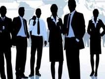 परभणी : ५ हजार सुशिक्षित बेरोजगारांची नोंदणी