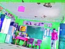 जि.प. उर्दू शाळेचा स्लॅब कोसळला