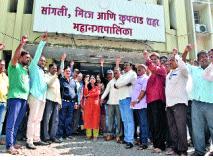 महापालिका कर्मचाऱ्यांचे काम बंद आंदोलन; आक्षेपार्ह मजकुराबद्दल संताप