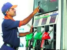 ४४ दिवसात पेट्रोलचे दर ९.१४ रुपयांनी घसरले