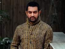 ठग्स...नंतर चार स्क्रिप्टमध्ये बिझी आहे आमिर खान; अशी करतोय तयारी!!