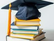बीड जिल्ह्यातील ६१० विद्यार्थी ठरले शिष्यवृत्तीधारक