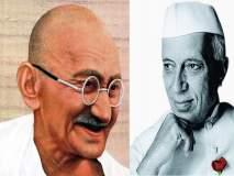 गांधी-नेहरू परिवाराच्या बदनामीप्रकरणी लोणीत युट्यूब चॅनेलविरूद्ध गुन्हा
