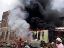 भंगार दुकानाला आग; तीन लाखांचे नुकसान