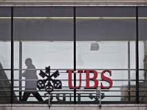 स्विस बँका नरमल्या; काळा पैसा ठेवणाऱ्यांची दिली यादी