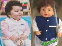 तैमुरच्या बाहुल्यावर डॅडी सैफ अली खान आणि मम्मी करिना कपूरने दिली ही रिअॅक्शन