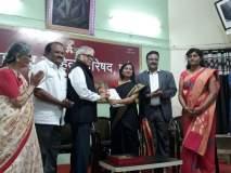 विनोदाला वाचक मिळत नाहीत : श्रीनिवास भणगे; पुण्यात कै. चिं. वि. जोशी पुरस्कार प्रदान समारंभ