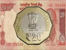 Budget 2019 Update: २० रुपयांचं नाणं चलनात येणार; अन्य नाणीही नवी होणार!