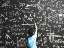 गृहपाठ: अभ्यास गणिताचा, विचार करिअरचा