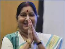 सुषमा स्वराज यांनी मानले मोदींचे आभार; ट्विटरवरुन परराष्ट्र मंत्री उल्लेखही काढला