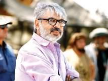 संजय लीला भन्साळींना भावला साऊथचा 'हा' सिनेमा! खरेदी केलेत हक्क!!