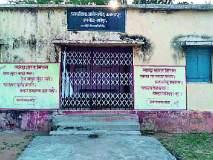 मांड्रा गावात मूलभूत सोईसुविधांचा अभाव