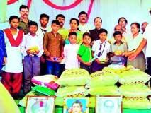 अनाथांना सर्वतोपरी मदत करणे हे एक महान कार्य