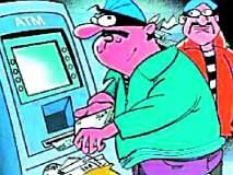 एटीएम कार्ड चोरून पैसे काढणाऱ्यास पकडले
