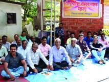 सिंधुदुर्ग: अभियंता संघटनेचे रजा आंदोलन, जिल्हा परिषद भवनासमोर धरणे आंदोलन
