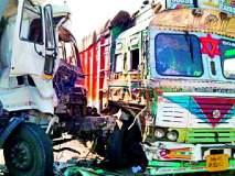 दोन ट्रकच्या अपघातात दोघे दुचाकीस्वार ठार