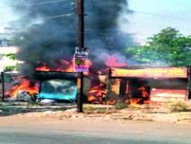 भंगार दुकानाला आग; माल खाक