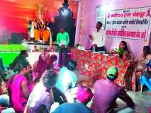 Ganesh Chaturthi 2018; चंद्रपुरात समलैंगिकांचा गणेशोत्सव; स्वातंत्र्याचा श्रीगणेशा