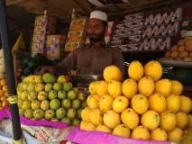 रमजाननिमित्त फळांना मागणी