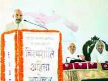 निसर्गाशी सम्यक व्यवहाराची आवश्यकता :राष्ट्रपती रामनाथ कोविंद