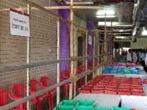 बीड लोकसभा निवडणूक मतमोजणीकेंद्राच्या परिसरात १४४ कलम लागू