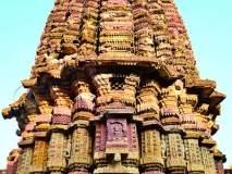 नागपूर होऊ शकते प्राचीन मंदिर पर्यटनाचा हब