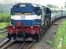 सिंधुदुर्ग : दिवाळीसाठी कोकण रेल्वेच्या जादा गाड्या, २ नोव्हेंबरपासून मार्गावर धावणार