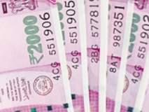 परभणी : १८१ कोटी रुपयांचे दुष्काळी अनुदान वाटप