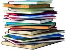 ग्रंथपालांवर पुन्हा अन्याय : ग्रंथालय शिक्षक परिषदेचाआरोप