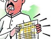 Lok Sabha Election 2019; उड्डाणे कोटींची, दाखविले १८ लाख