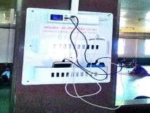 नाशिकरोड रेल्वेस्थानकावर प्रवाशांना सुविधा