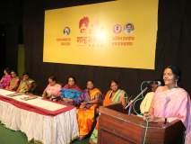 माणदेशी महिला खऱ्या अर्थाने कारभारणी : चेतना सिन्हा, राजर्षी शाहू मराठा महोत्सव