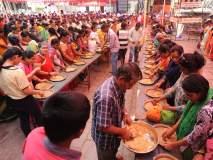 करवीरनिवासिनी श्री अंबाबाईच्या शारदीय नवरात्रौत्सवाची महाप्रसादाने सांगता