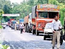 सिंधुदुर्ग : ग्रामस्थांनी मुंबई-गोवा महामार्ग रोखला, जानवली पुलावर चिखलाचे साम्राज्य