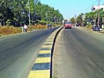 वडाळा-डीजीपीनगर रस्ता धोक्याचा ;दुभाजकाची लांबी-रुंदी अधिक