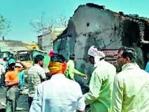 तुडका येथील आगीत तीन घरे भस्मसात, पाच जनावरे ठार