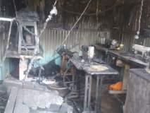 टेलरिंग दुकानाला आग; लाखोंचे नुकसान