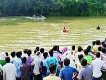 नदीतील प्रवाह अचानक वाढल्याने घडली दुर्घटना