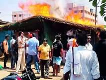 हॉटेलला आग; दीड लाखाचे नुकसान